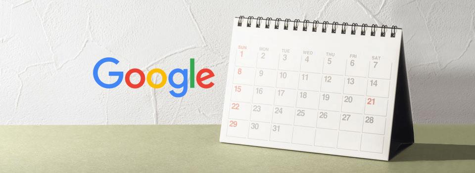 Google Algorithm Updates
